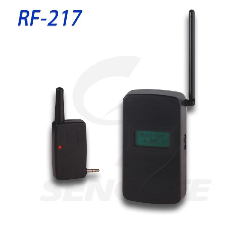 Wireless Alignment Device (Optional)