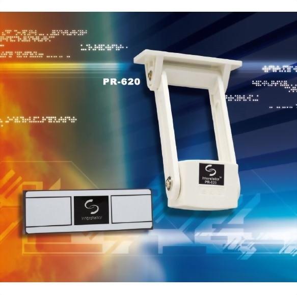 PR-620 Magnetic Shutter Sensor (Top Mount)