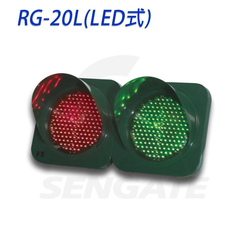 LED Driveway Access Control Light Indicator