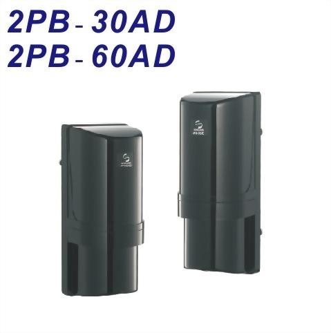 新产品发表 - 2PB-30AD / 2PB-60AD