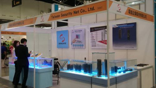 2019 Secutech Exhibition in Taipei