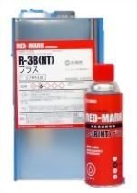 榮進化學 水洗式滲透液R-3B