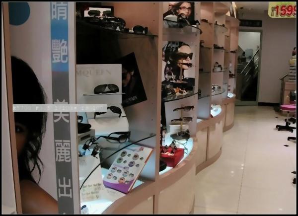 通化街旗艦店