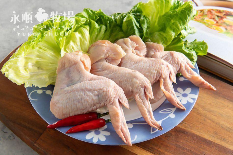 生鮮雞-雞翅400g(4支)~70元