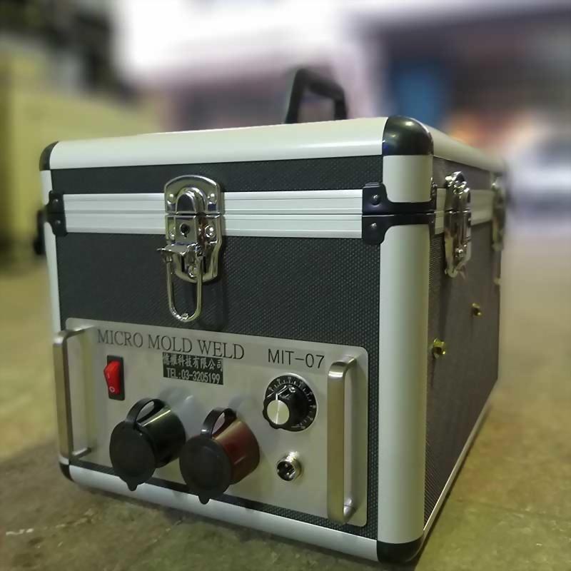 冷焊補模機 MIT-07