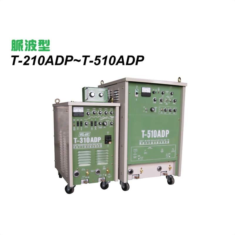 變頻式直流脈波氬焊機 TDP系列
