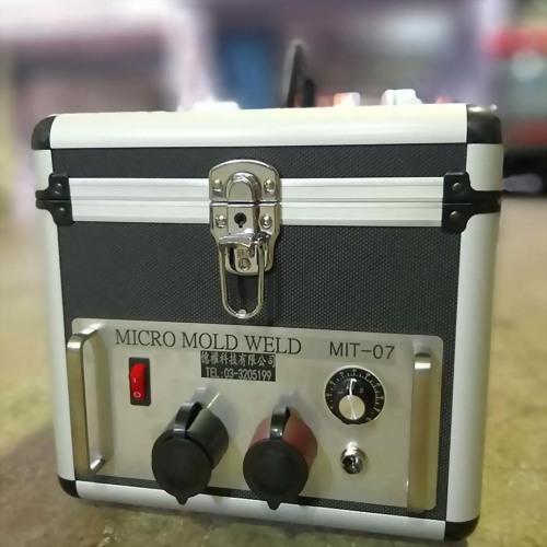 冷補焊接機