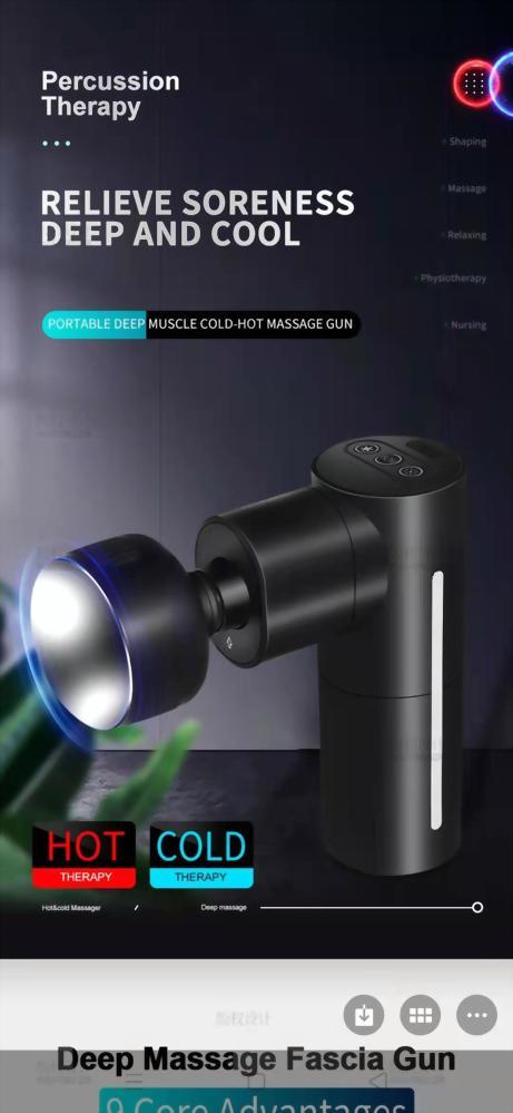Hot and Cold Vibration Massage Gun