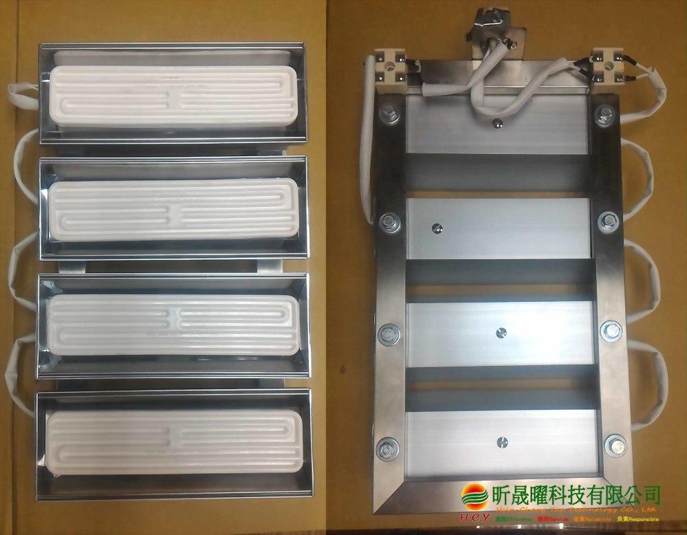Customized heater equipment
