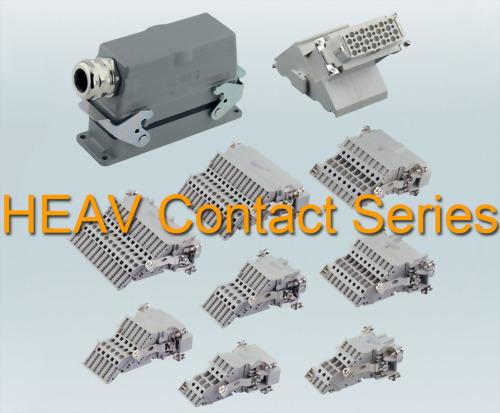 2016 HEAV 系列連接器