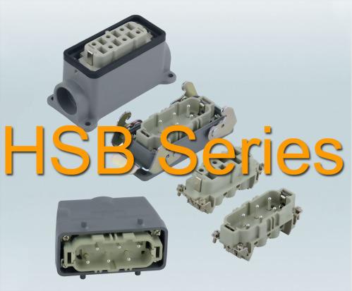 2016 HSB 系列連接器