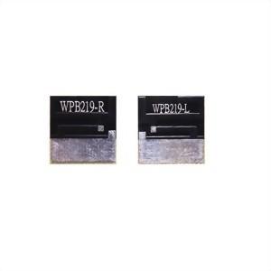 WPB219 PCB 內建式天線