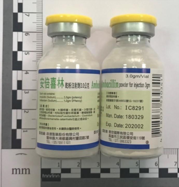 Ampicillin (Sod.)+ Sulbactam (Sod.)