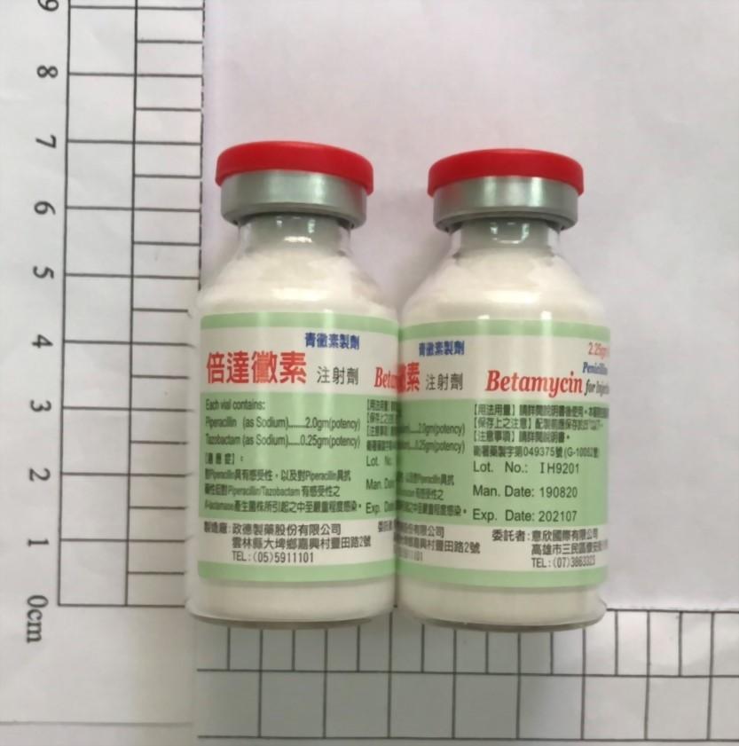 Piperacillin (Sod.)+ Tazobactam (As Sod.)