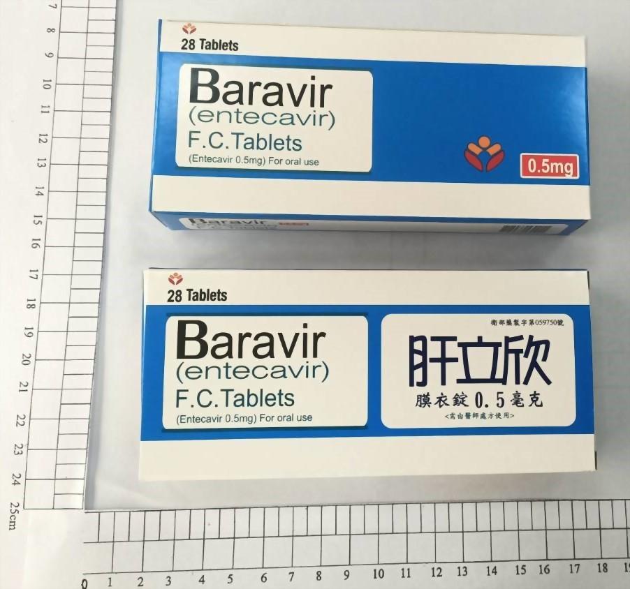 B肝藥,改善肝功能,B型肝炎藥,B肝藥物自費,b肝要注意什麼 - 意欣國際