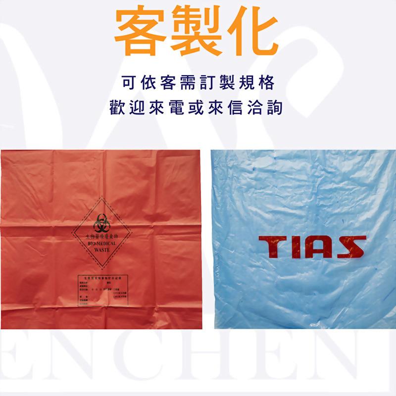 客製化捲綁繩清潔袋